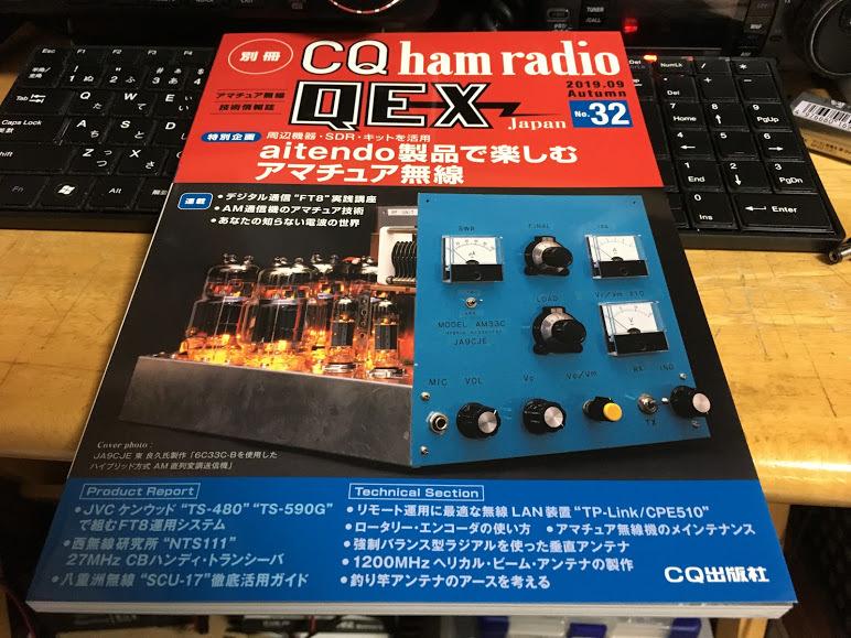 7K1CRZ/QEX