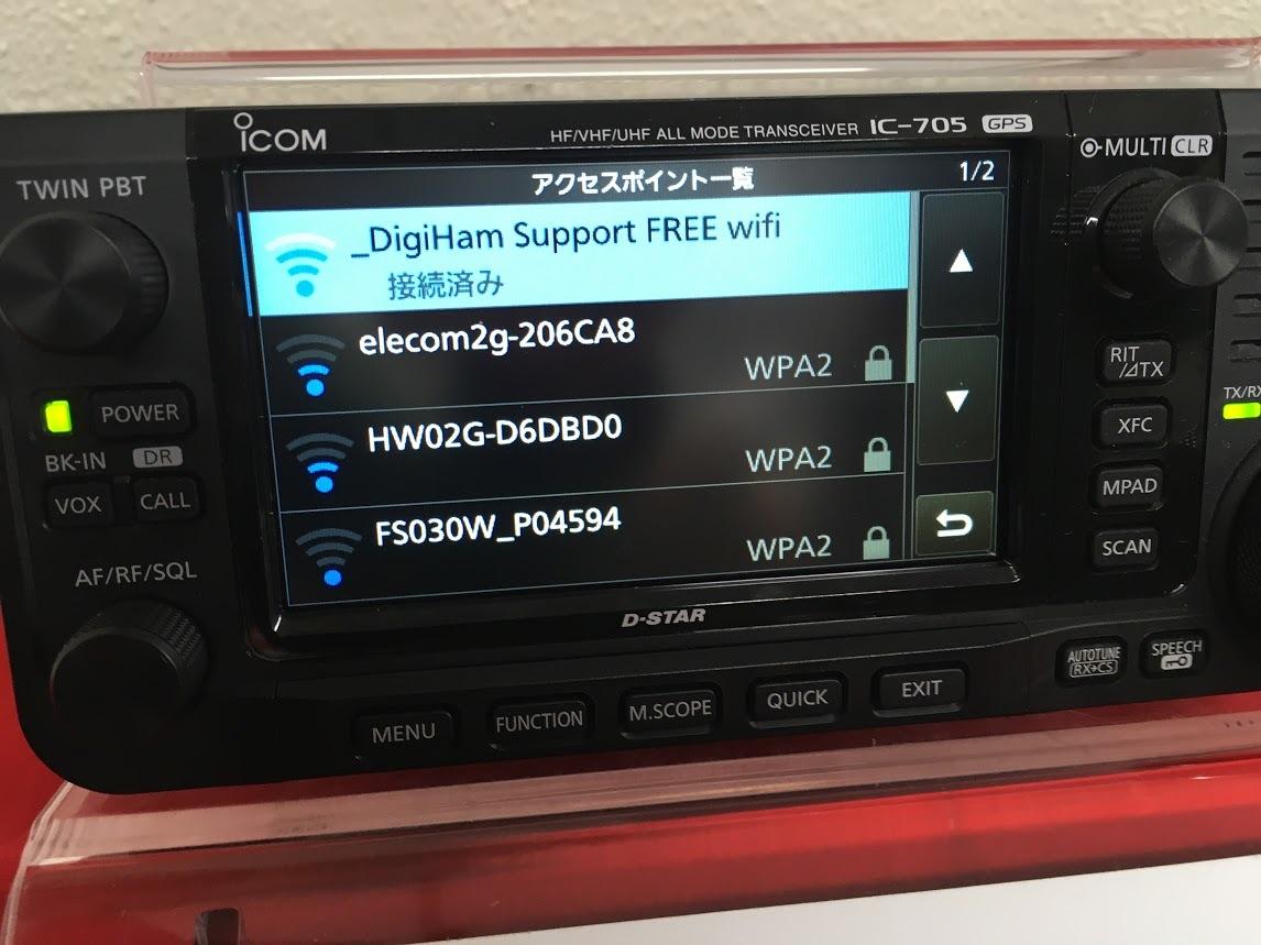 IC705視聴会/WiFi