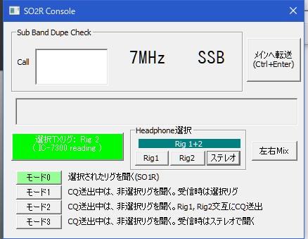 コメント 2020-01-01 082656