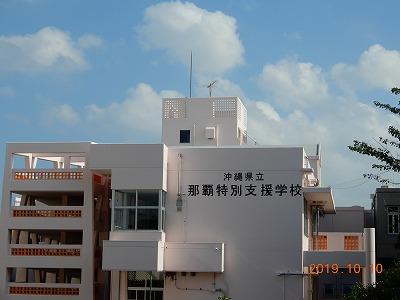 DSCN1875.jpg