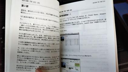 202003book3.jpg