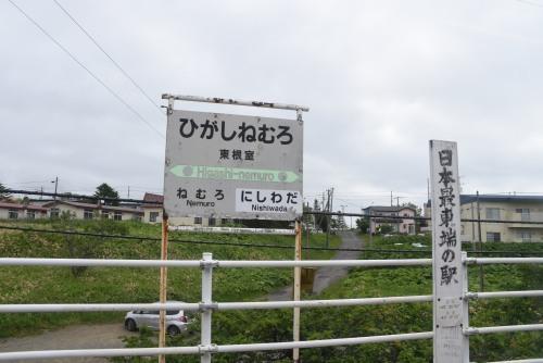 blog2019-0772.jpg