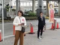 山田美樹衆議院議員街頭
