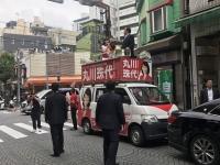 丸川珠代候補街頭