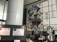 東京区政会館ホール