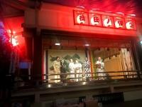 御田八幡神社神賑わい