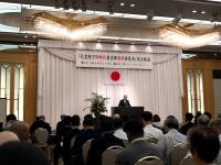 天皇陛下御即位東京都奉祝委員会設立総会