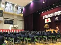 御成門中学校開校50周年記念式典