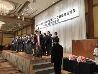 中大野球部優勝祝賀会