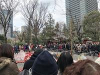 愛宕神社七草火焚き祭り