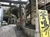 御田八幡神社釜鳴神事