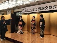赤坂芸者衆