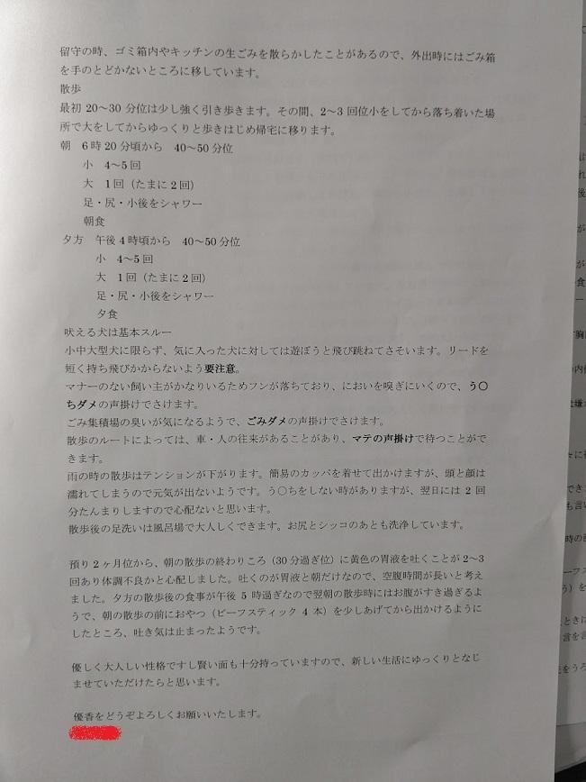 DSC_1862.jpg