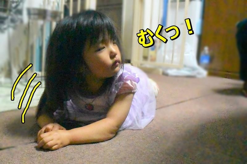 DSC_6702むくっ