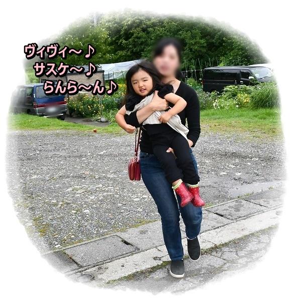 DSC_7095アオちゃんと合流