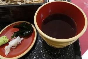 2-2花小紋 汁.JPG