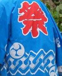 1-1 三ツ木神社 夏祭り 半被 -