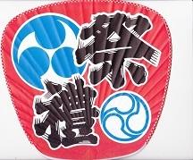 2-4熊谷うちわ祭り  祭禮 令和元年七月二十一日