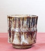 濱田庄司作陶 湯飲み茶椀
