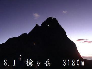 2-2槍ヶ岳 3180メートル 9月5日~6日 -