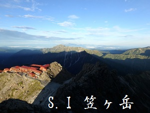 2-5笠ヶ岳に影槍ヶ岳が映る