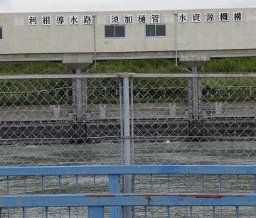 5-7-利根総水路・須賀樋管・水資源機構