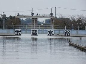 5-4武蔵水路
