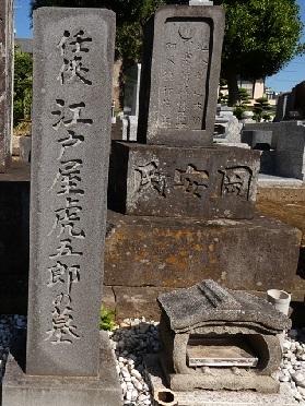 3-3江戸屋虎五郎の新しい墓