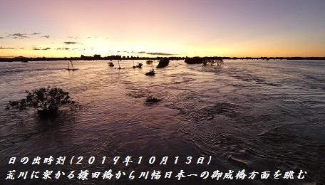 3-2-3糠田橋から下流を見る