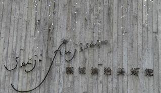 3-2藤城清治美術館 壁門