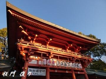 5-1桜門 -