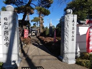 11-2 円泉寺 入口