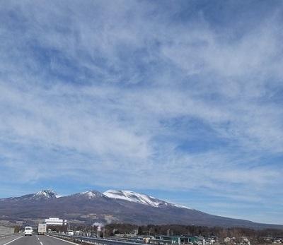 1-1浅間山 -
