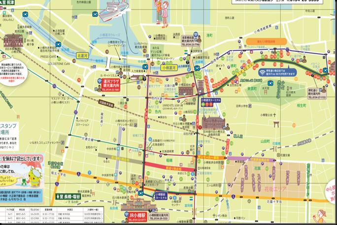 小樽地図 (2)