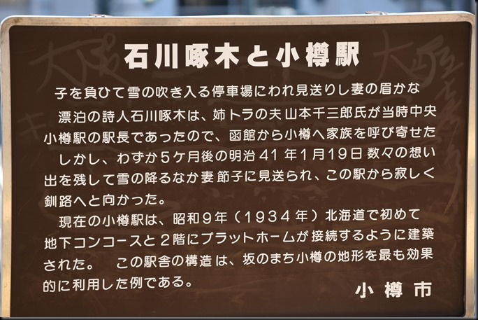 70%-2016_0921_081832
