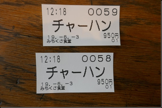 70%-2019_0603_122219