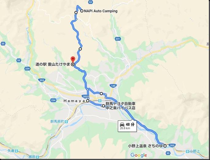 NAPi201911-006