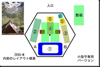 kamikochi2019sp-011-1