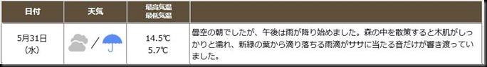 kamikochi2019sp-if0531