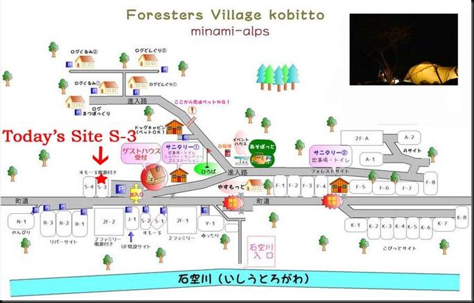 kobitto201912-01