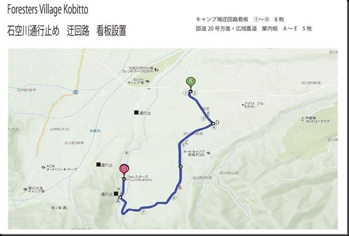 kobitto201912-12