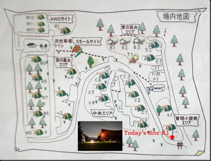 kurinoki201907-01