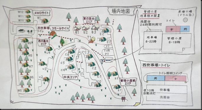 kurinoki201907-03 (2)