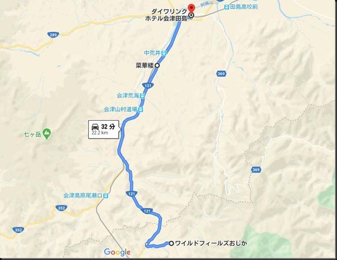 ojika202001-002
