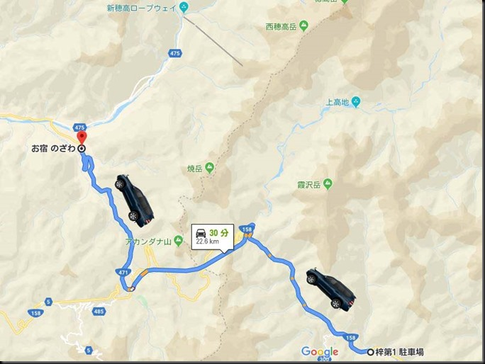 shinhirayu201910-001
