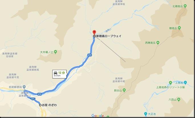 shinhirayu201910-002
