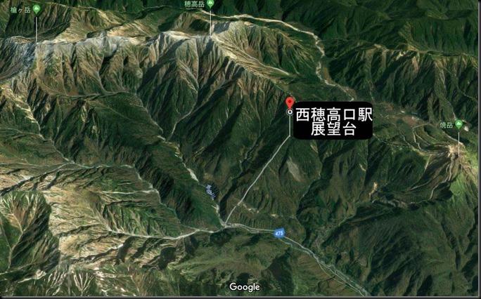 shinhirayu201910-005-1