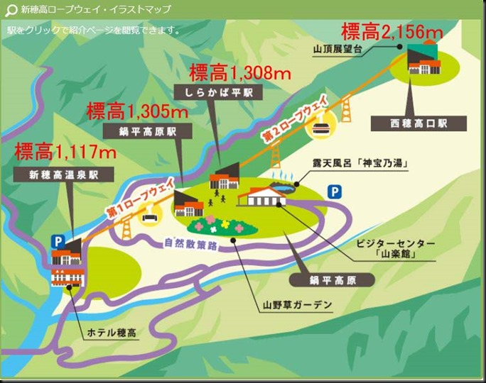 shinhodaka201911-01-1