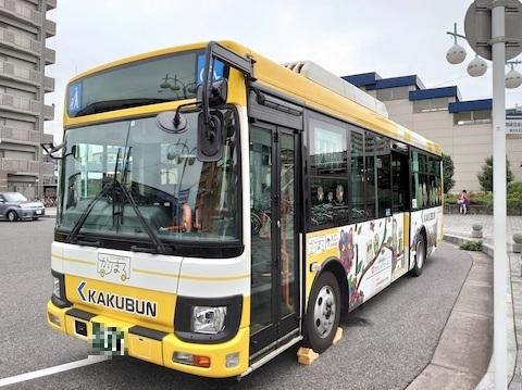 人生はいつだってカボチャ計画 公共施設連絡バス「かりまる」に乗って ...