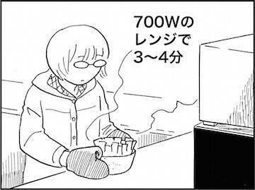 kfc01775-6*